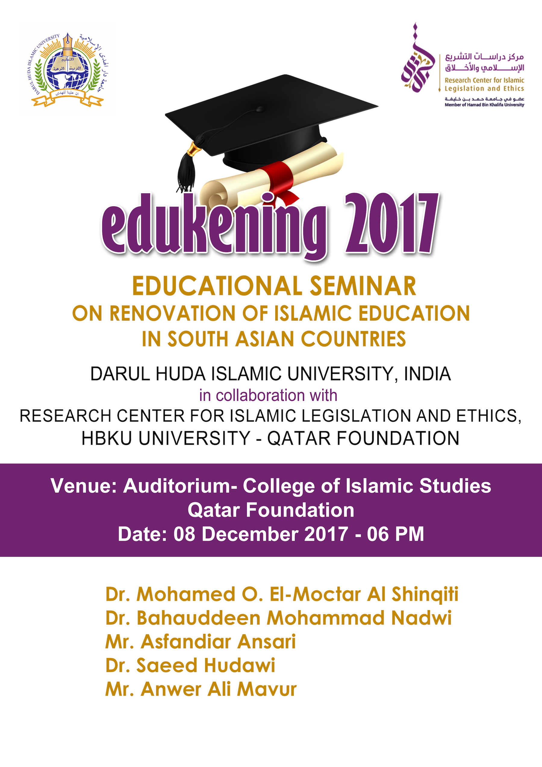 12/2017 Renovating Islamic Education in South Asian Countries