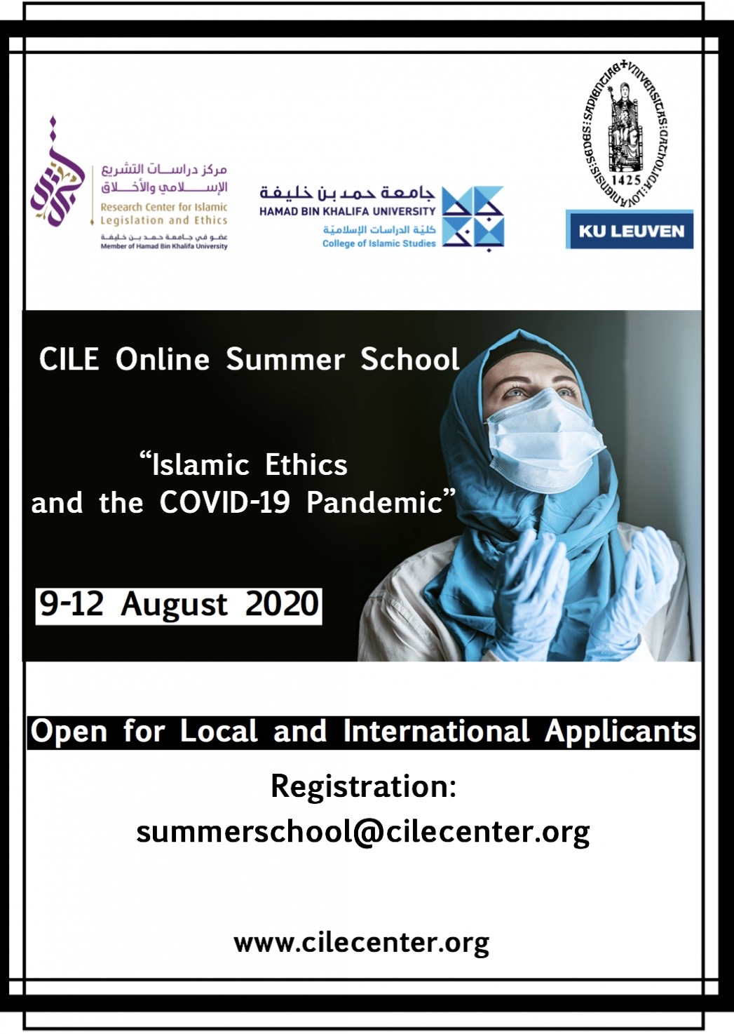 "CILE Online Summer School 2020 ""Islamic Ethics and the Covid-19 Pandemic"""