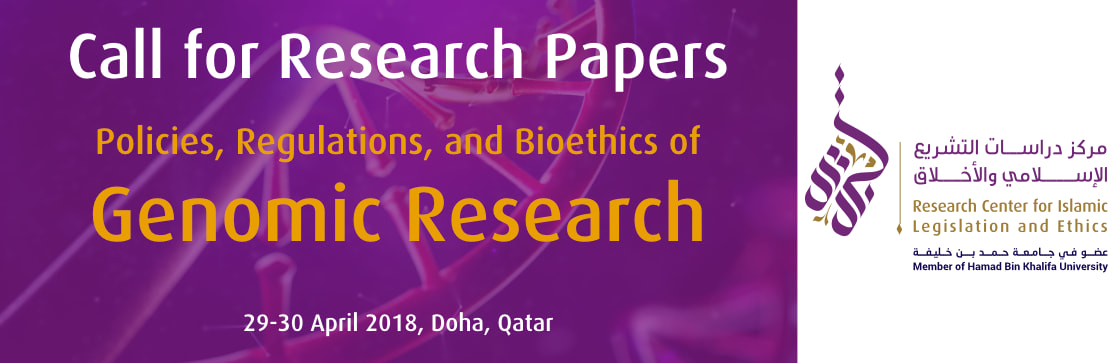 [Dates updated] Call for Papers: Policies, Regulations & Bioethics of Genomic Research