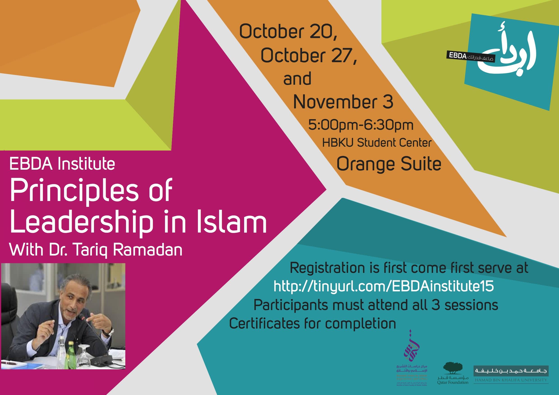 "Dr Tariq Ramadan Speaking on ""The Principles of Leadership"