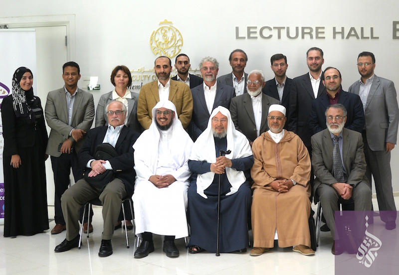 01/2015 Seminar on Quran and Ethics