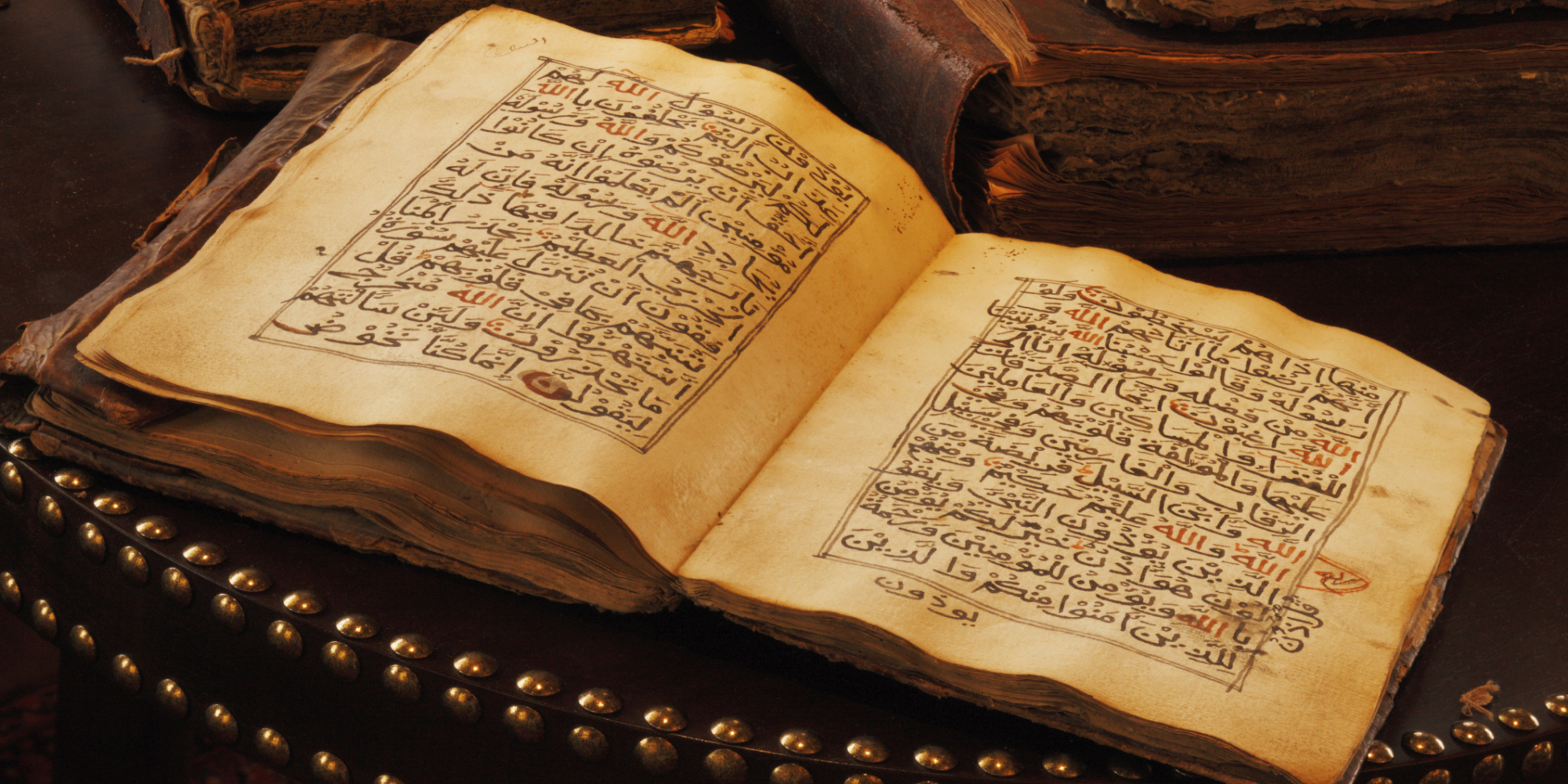 Qur'anic Reflections