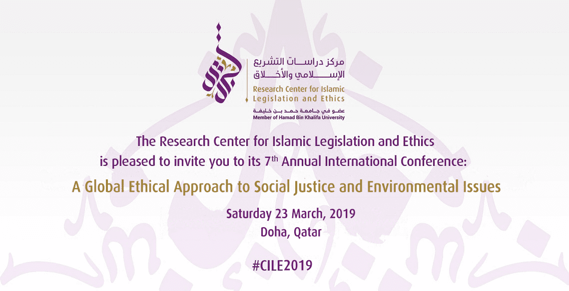 #CILE2019 Save The Date! CILE 7th Annual International Conference