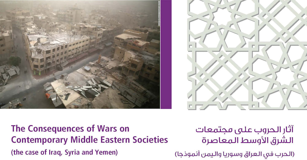 "Invitation to a Public Lecture: ""The Consequences of Wars on Contemporary Middle Eastern Societies (the case of Iraq, Syria and Yemen)"""