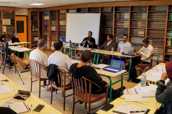 08/2018 CILE 1st Summer School on Islamic Applied Ethics in France