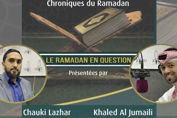 "Embedded thumbnail for Podcast Le Ramadan en questions ""L'adoration en Islam 2/2"" Épisode 3 par Chauki Lazhar"