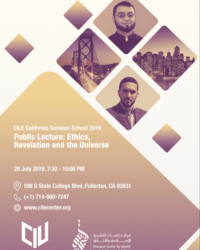 Public Lecture: Ethics, Revelation and the Universe