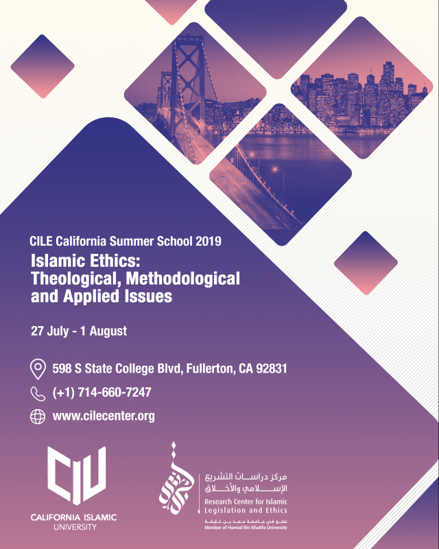 CILE California Summer School 2019