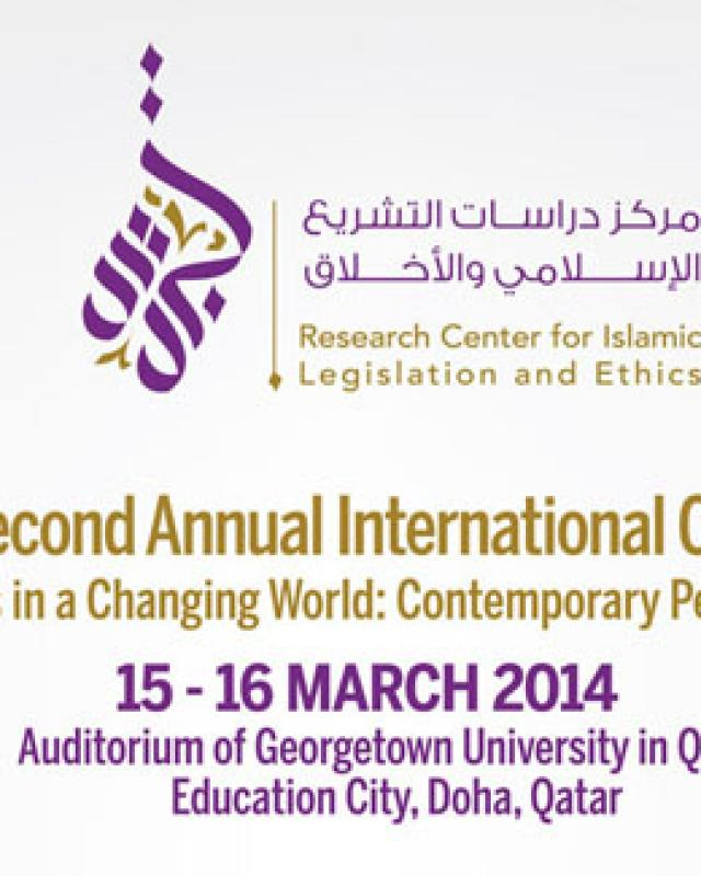 03/2014 Ethics in a Changing World: Contemporary Perspectives