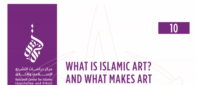10/14 What Is Islamic Art? And What Makes Art Islamic?