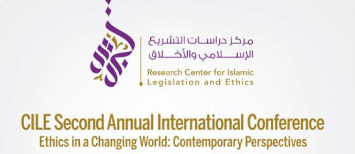 CILE Second Annual International Conference: Discover the flyers