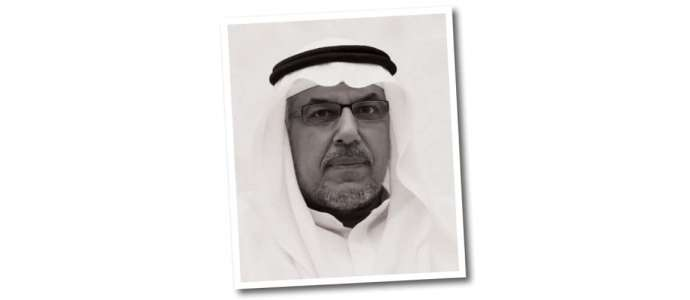 "#CILE2015 Abdullah Al Judai ""Riba: Concept and Consequences"""