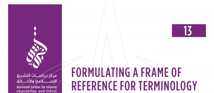 13/14 Formulating A Frame Of Reference For Terminology Issues In Relation To Woman And Family Matters
