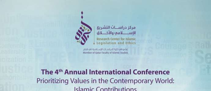 CILE 4th Annual International Conference