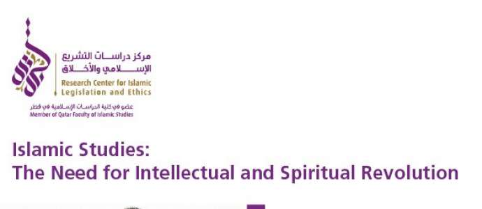 Dr. Tariq Ramadan Calls For A Spiritual And Intellectual Revolution In Islamic Studies
