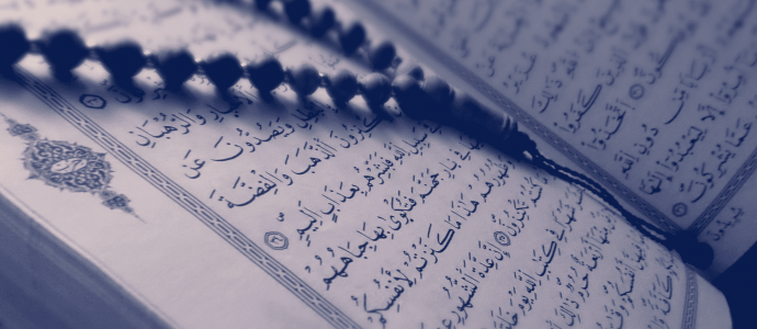 01/2020 Lecture: The Ethical question of the Quranic Stories