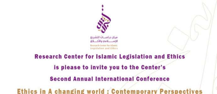 CILE cordially invites you to attend the Second International Annual Conference on March 15th -16th