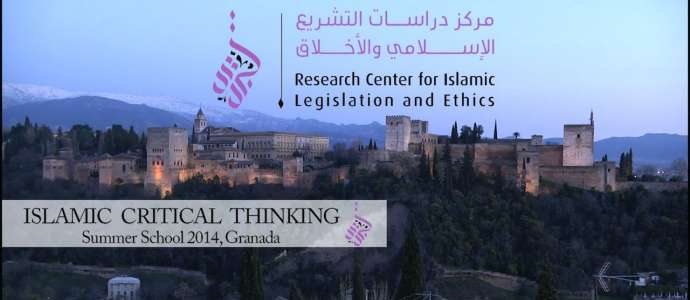 "Embedded thumbnail for Tariq Ramadan on Europe ""Muslim European Legal and Ethical Contribution"" D5S3"