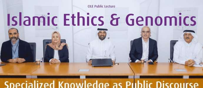 Embedded thumbnail for Islamic Ethics & Genomics: Specialized Knowledge as Public Discourse