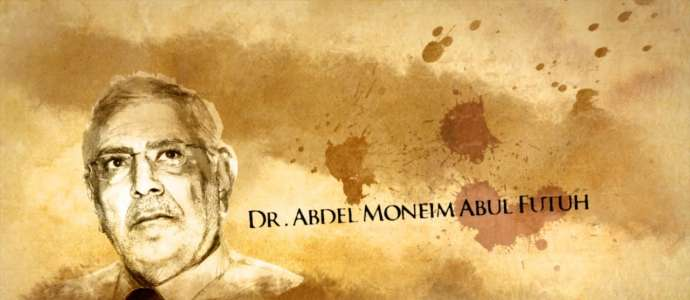 "Embedded thumbnail for Dr Abdel Moneim Abul Futuh ""Who guards Ethics?"" CILE 1st International Conference March 9th 2013"