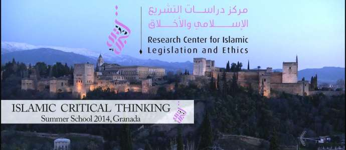 Embedded thumbnail for Tariq Ramadan / Chauki Lazhar / Mohammed Ghaly: Open Discussion with students Day One D1S4