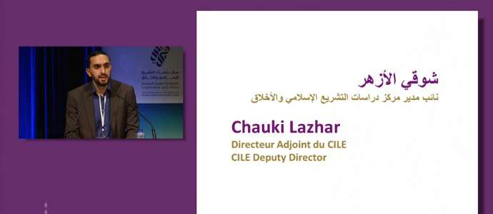 Embedded thumbnail for Sheikh Chauki Lazhar: Discours d'ouverture, 3e Conférence Annuelle Internationale du CILE, mars 2015