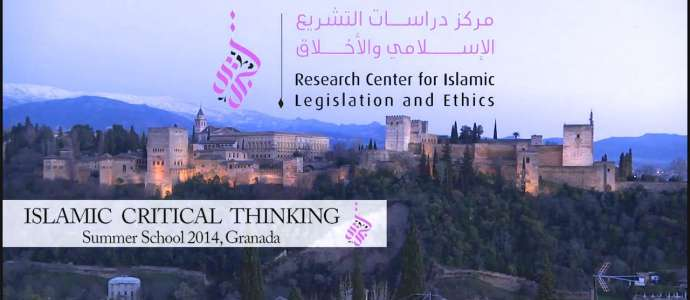 Embedded thumbnail for CILE Summer School June 2014: Public Lecture on Europe