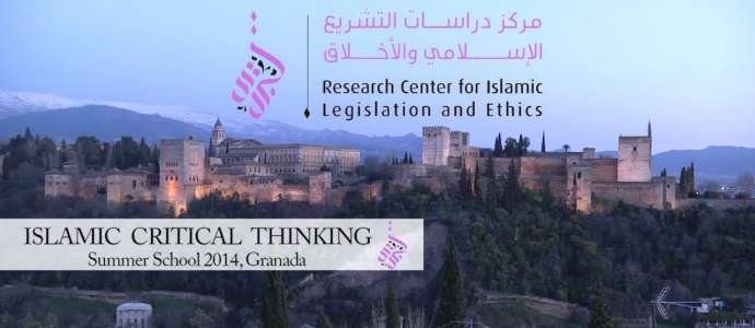 "Embedded thumbnail for Mohamed Ghaly: Al Manhajiya ""Islam and Biomedical Ethics"" D1S3"