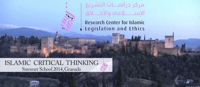 "Embedded thumbnail for Tariq Ramadan ""Al Manhajiya Questioning Islamic Legal Tradition"" D1S1"
