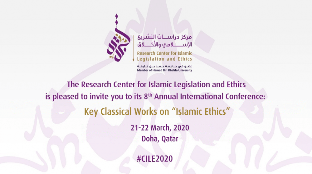 #2020 Save The Date ! 21 - 22 March, 2020