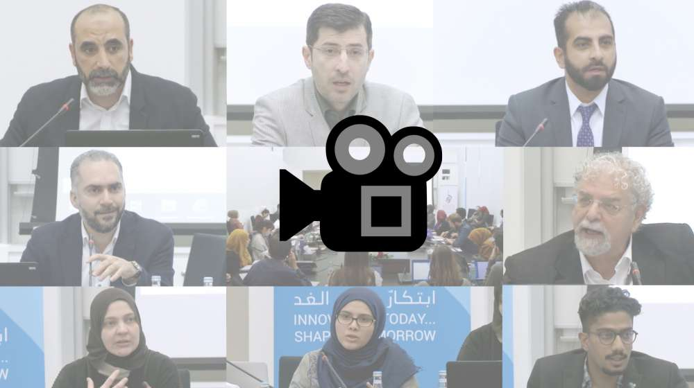 Watch videos of CILE Winter School on Applied Islamic Ethics