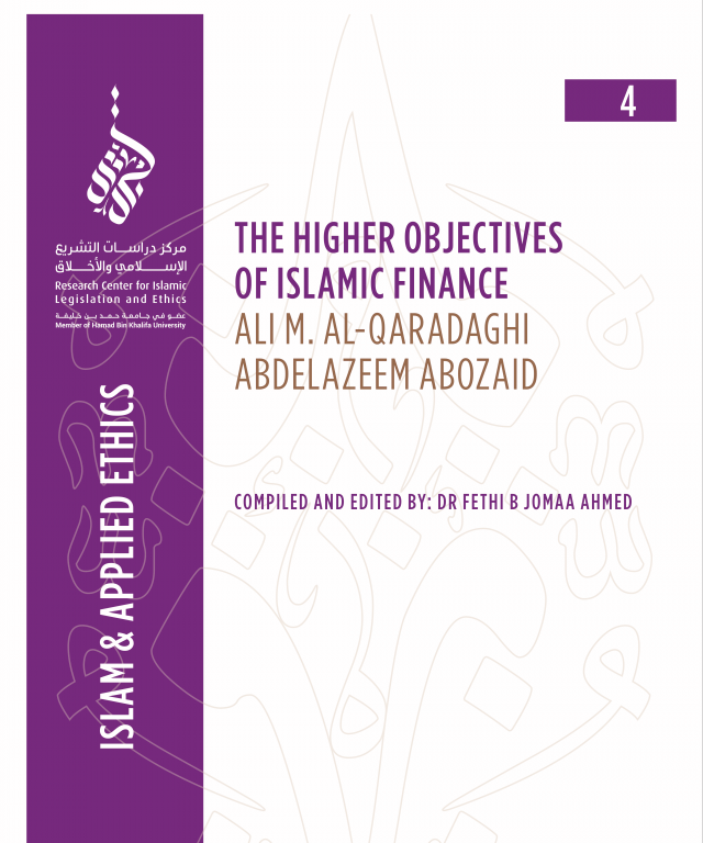 4/14 The Higher Objectives of Islamic Finance