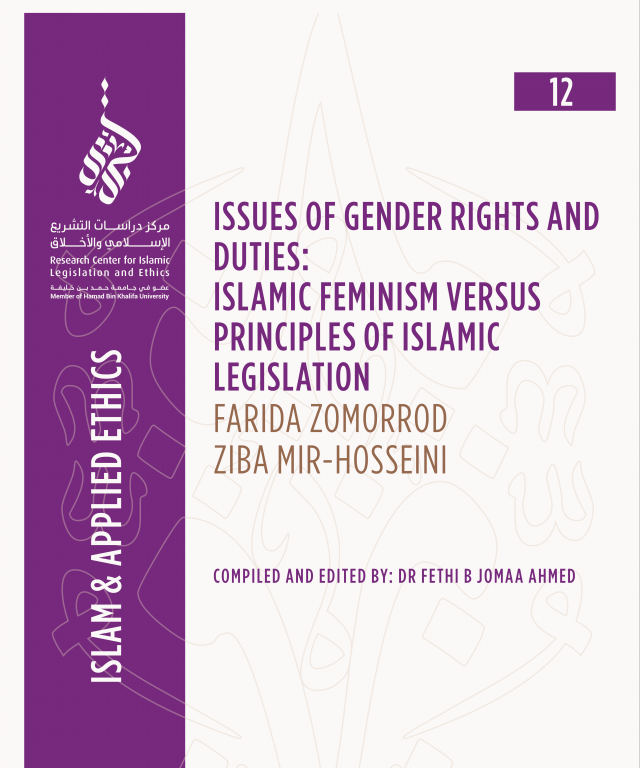 12/14 Issues Of Gender Rights And Duties: Islamic Feminism Versus Principles Of Islamic Legislation