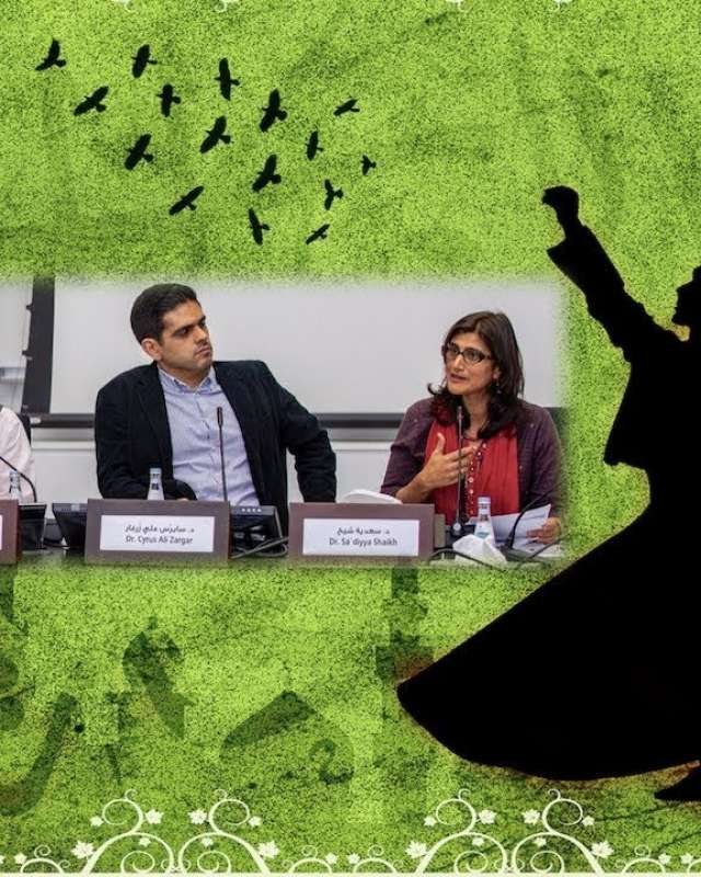 "Embedded thumbnail for Lecture ""Sufism Gender and Islamic Ethics Discussing Futuwwa"""